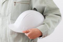 ガス配管工事のプロが大切にしていること