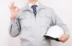 溶接士としてガス配管工事に取り組むメリット3選!